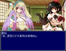 【東方】誘われてユクモ村 番外編1終了後【MH】 thumbnail
