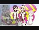【作業用BGM】ニコ厨なら全部わかる神曲サビメドレー77曲part4 thumbnail