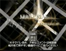 卍【実況】SMエクソシズム【マテリアル-カルチアの詩】_01