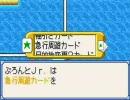 桃鉄Gを普通にプレイPart2(支援)