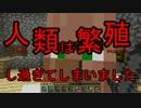 【Minecraft】ほろよいクラフト7升目【実況】