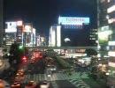 【東京夜景】東海道新幹線からの車窓【下り左側】