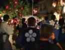 氷見祇園祭 太鼓台喧嘩動画集2006