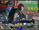 【ニコニコ動画】20120924 暗黒放送P 夏の画像&動画コンテスト 1/3を解析してみた