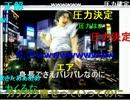 【ニコニコ動画】20120924 暗黒放送P 夏の画像&動画コンテスト 3/3を解析してみた