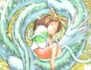 【ニコカラ】~いつも何度でも~(off vocal)【千と千尋の神隠し】 thumbnail
