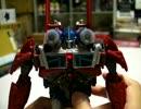【ニコニコ動画】玩具紹介「ウェポナイザーオプティマスプライム」 ~トランスフォーマー~を解析してみた