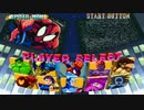【TAS】MARVEL SUPER HEROES サノス