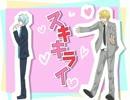 【黄黒】スキキライ【未完成】