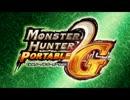 【実況】最低限文化的な狩りをするモンスターハンター #1【MHP2G】 thumbnail