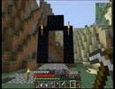 【Minecraft】人類は衰退したので(人間は)俺しかいない孤独実況。 part8