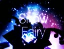 【BOF2012】 Snow Fairy 【BGA】
