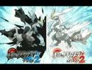 [100分間耐久]ポケモンBW2 戦闘!ライバル