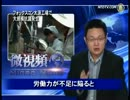 【新唐人】フォックスコン太源工場で大規模抗議発生