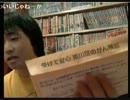 【2012/9/24 19:30】ピョコ生#054 無料がん検診に行きたくないから論破する thumbnail