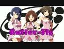 """WADA Kouji """"Butter-Fly"""" feat. Ai, Eri and Ryo"""
