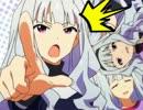 """ave;new project feat. SAKURA Saori & INOUE Miyu """"Chouetsu Koi Shite Naishomea!!"""" feat. Takane"""