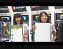 #38【AKB48】久々登場のゲストが、新生ゼブラの対応にブチ切れ寸前!?