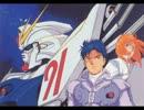 【カスタムサントラ用】 ガンダムF91 / 新たなる宇宙へ・・・