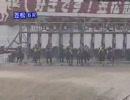 【競馬】5頭落馬(2006-01-27笠松6R)
