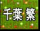 【TAS】スタンバイSay You! in 16:08