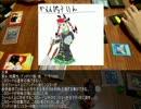 ふれっしゅ(根暗) 闇のゲーム 12 thumbnail