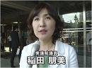 【喜びと無関心】安倍新総裁誕生、政治家達の声と表情[桜H24/9/27]