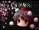 【ゆっくり】怖い話21【射命丸】 thumbnail