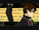 【手描き】青エクで亡念のザムドOPパロ【MAD】