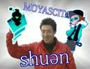 【音ゲーMAD】shuən【松岡修造×リナシタ】