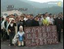 【新唐人】地方官僚 村民をローラー車でひき殺す
