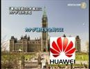 【新唐人 】「華為技術」北米進出にカナダ政府警戒