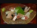 【ニコニコ動画】山陰地方は、とってもいいとこだった! ~鳥取・島根・山口列車の旅~を解析してみた