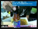 大道芸人が激辛ペヤングにデスソース94mlかけて食べる生放送前編