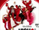 ☆HIGH SCHOOL MUSICAL 1 2 3  SOUND TRACK☆