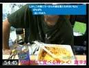 大道芸人が激辛ペヤングにデスソース94mlかけて食べる生放送後編