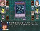 決闘!イカ娘 その24・テスト版 thumbnail