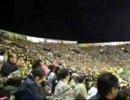 阪神タイガース 関本 登場曲 応援歌