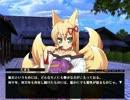 【R-18】もんむす・くえすと!中章プレイ動画part4 thumbnail