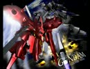 【カスタムサントラ用】 逆襲のシャア / Segment.Ⅲ SALLY ( MX Ver)