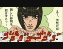 新入りのジョルノ thumbnail