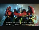 Transformers: Fall of Cybertron プレイ動画 日本語字幕付き Part01 thumbnail
