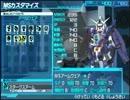 【呟き】メカロボ好きな狐が機動戦士ガンダムAGE実況プレイ16【実況】
