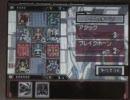 カードヒーローDS プロ11戦目 白×ワンダー【8有に挑戦】 thumbnail