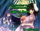 【ニコニコ動画】【東方ニコカラ】 Cage to Heart (on vocal)を解析してみた