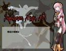 Japanese Ninja No.1.を歌ってみた
