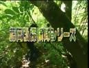 【ニコニコ動画】藤岡隊 総集編を解析してみた