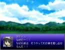 【VIPRPG】 偽勇者物語 その2