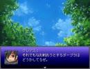 【VIPRPG】 偽勇者物語 その3(完結)