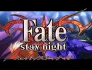 (MAD)Fate/stay night thumbnail